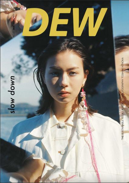 DEW magazine