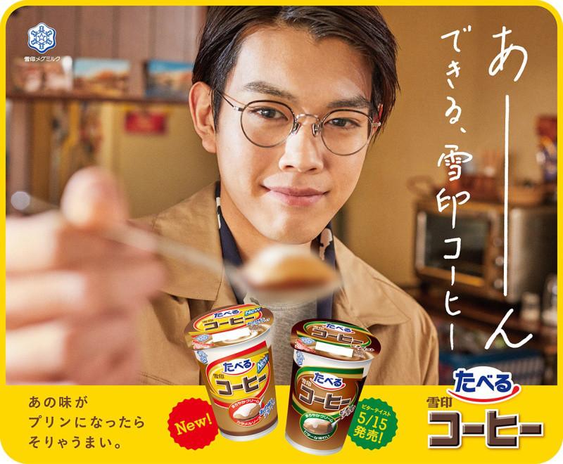 雪印食べるコーヒー牛乳.jpg