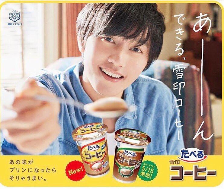 雪印食べるコーヒー牛乳2.jpg