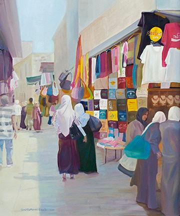Arab Market Israel