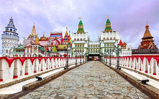 Кремль в Измайлово - Москва