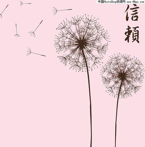 Силуэты одуванчиков в японском стиле на розовом фоне