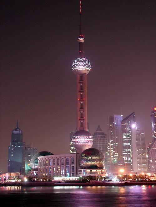 Восточная жемчужина в ночном Шанхае
