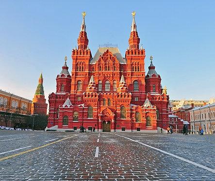 Здание Московского исторического музея на Красной площади