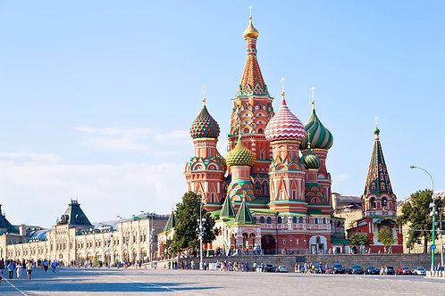 Красная площадь и Васильевский спуск в Москве