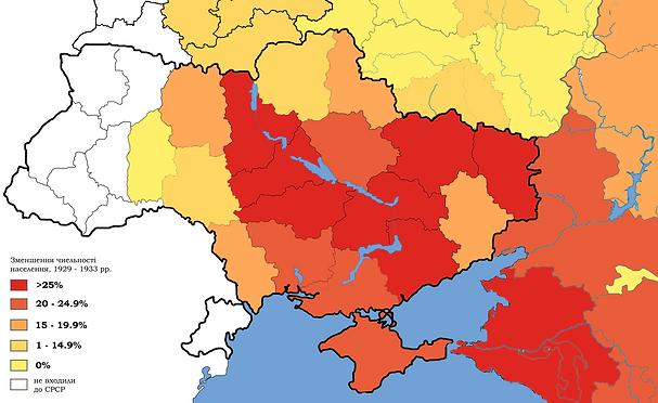 Ukraine_famine_map.png
