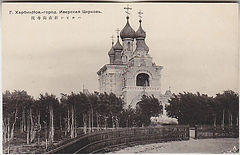 Harbin Cathedral .jpg