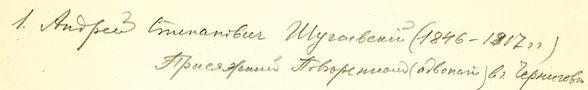 c 1903-back detail.jpg