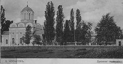 chernihiv Seminary postcard.jpg