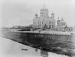 Moscow Cathedral.jpg