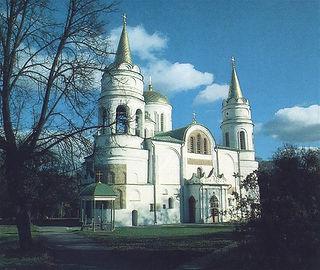 pic\C\H\Chernihiv Transfiguration Cathed