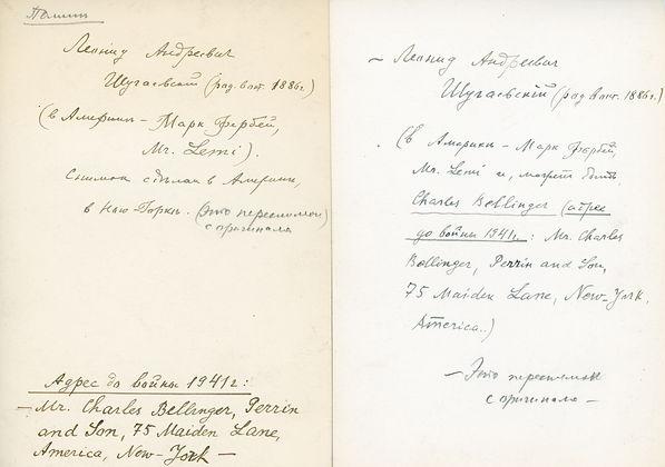 Leonid 1941? info .jpg