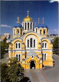 ukraine-st-volodymyrs-cathedral.jpg