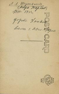 f Leonid 1911-3 back.jpeg