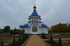 krasnovich Church.jpg