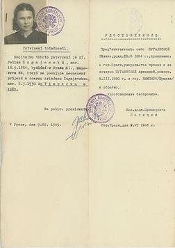 1945 0609 PS.jpeg
