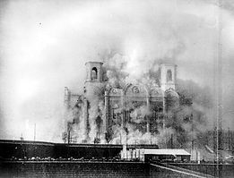 Moscow cathedral explosion.jpg