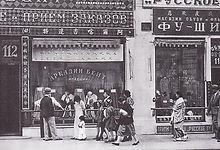 Harbin Street.JPG