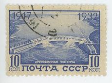 CCCP stamp 1932 with dam.jpeg