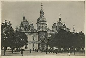 Kiev b.jpeg