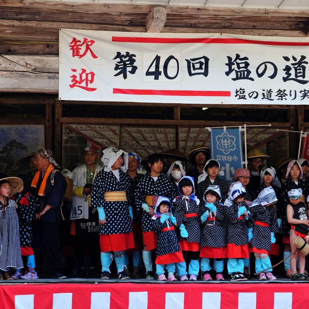 All Costume Contest Participants, Salt Road Festival, Nagano