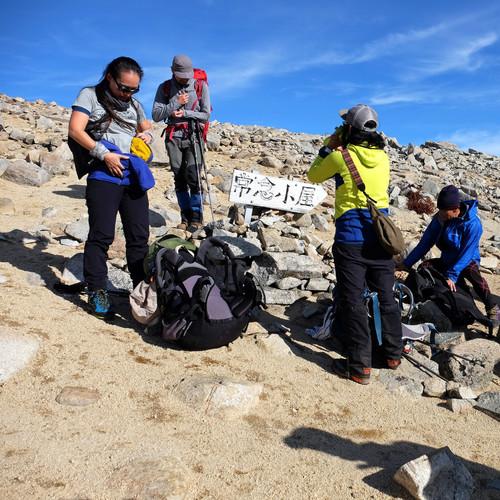 Hikers Resting on the Way to Mt. Jonen, Nagano