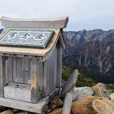 The Summit Marker of Mt. Jonen, Nagano