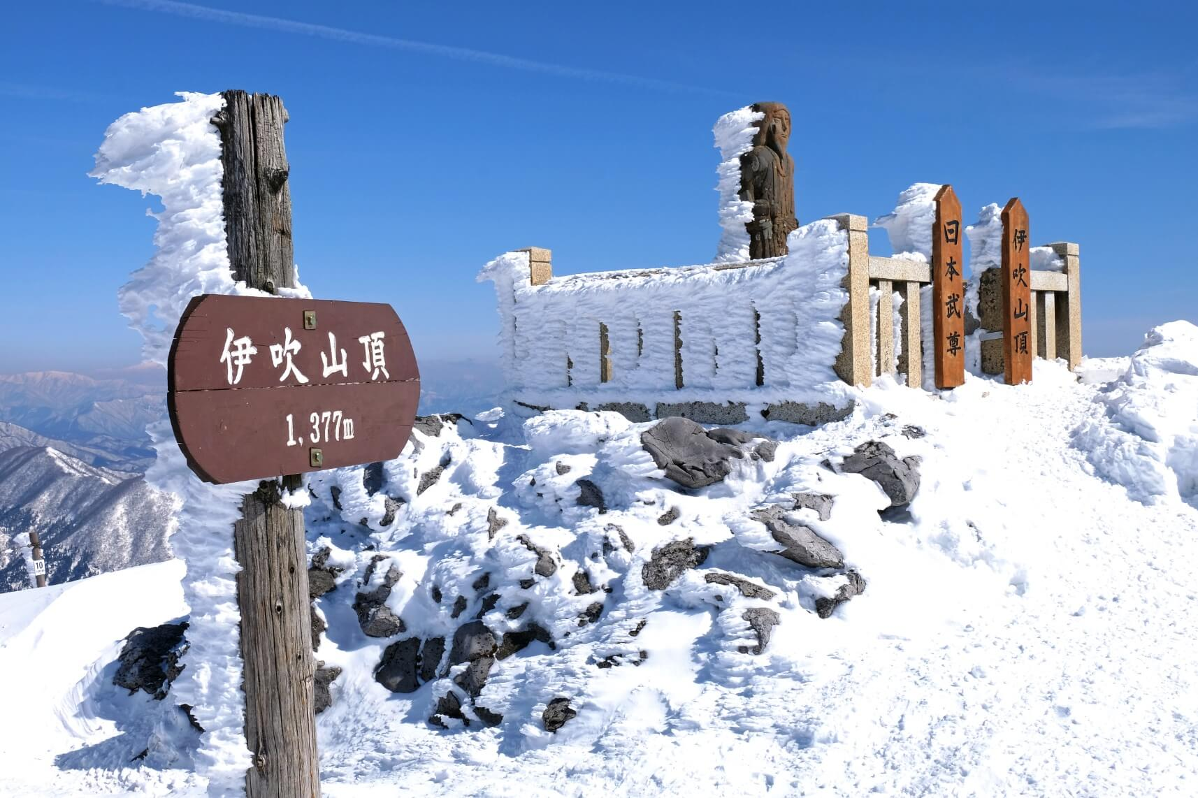The Frozen Summit of Mt. Ibuki, Shiga