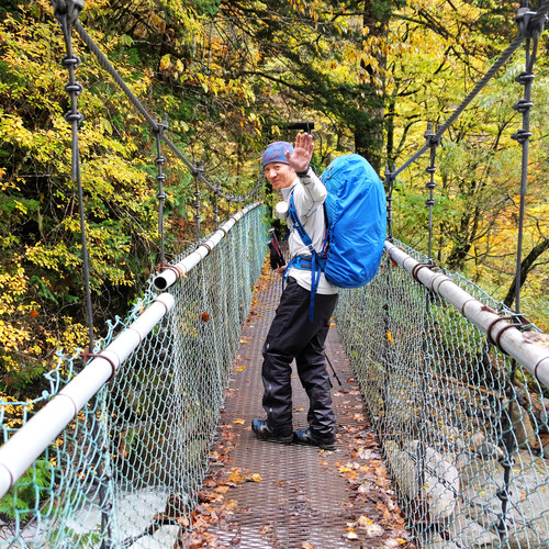 Suspension Bridge Near the Mitsumata Trailhead, Nagano