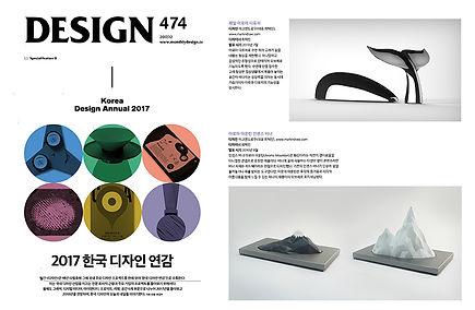 월간 디자인-1.jpg