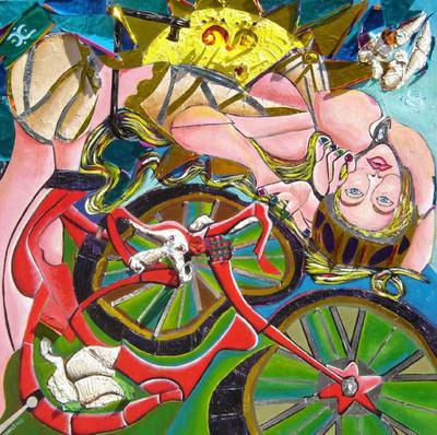 New Bike Dream