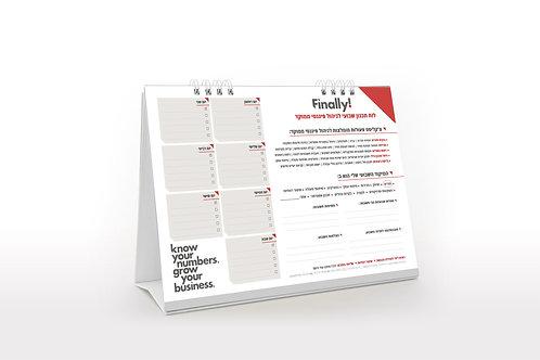 לוח תכנון שבועי / יומי לניהול פיננסי מיטבי