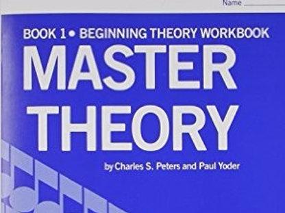 Music Theory Vol 1 (CD)