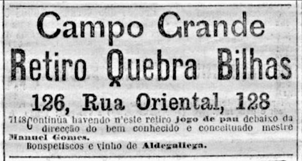 pub Jornal Rua Oriental.JPG