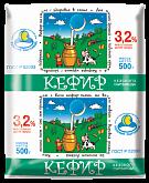 Кефир 3.2% бзмж 500г Кез
