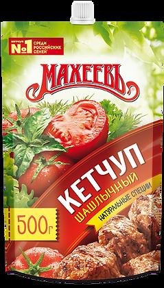 Кетчуп Махеев Шашлычный 500гр д/пак*