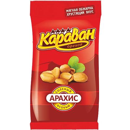 Арахис соленый стандарт  40г Караван орехов
