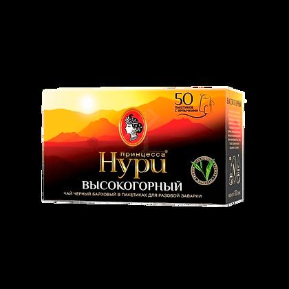 Чай Принцесса Нури Высокогорный черн. 50п*2г