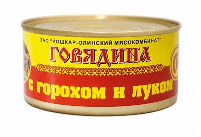 Говядина с горохом и луком 325г ГОСТ Йошкар-Ола