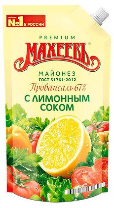 Майонез Махеев Провансаль с лимонным соком 380г 67% м/у