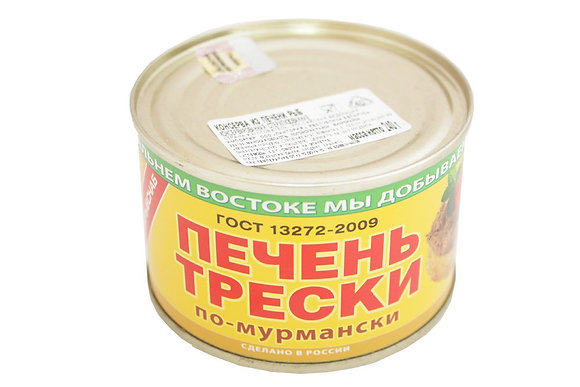 Фрикадельки рыбные в т/с  с ов. гарн. 230г Главподукт ИП