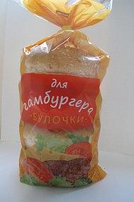 Булочки для гамбургера 4*60гр Пермь*