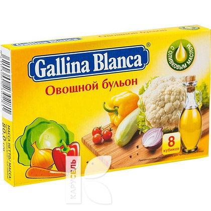 Бульон овощной 80г Galina Blanca