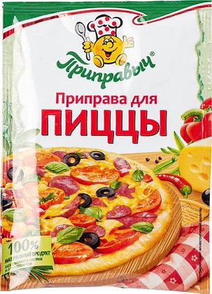 Приправа для пиццы 15г Приправыч Проксима