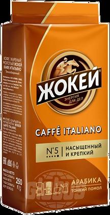 Кофе Жокей ITALIANO мол жар. в/с 250г