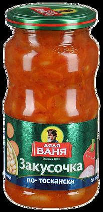 Закусочка По-тоскански ст/б 460г Дядя Ваня Россия*