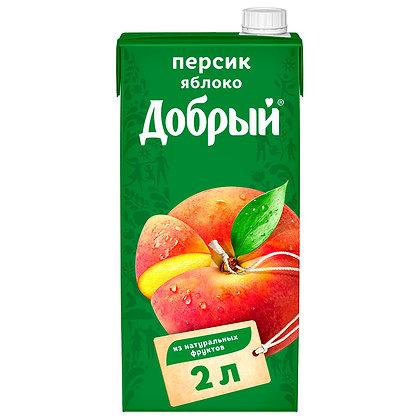 Сок ДОБРЫЙ 2л. д/пак в ассорт.