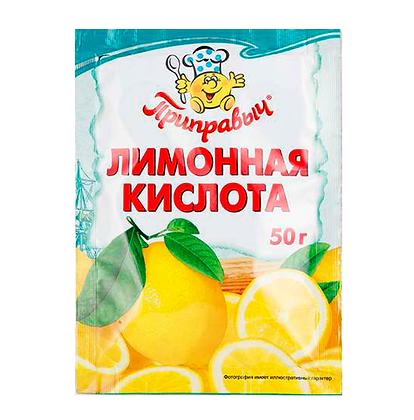 Кислота лимонная 50г. м/у Приправыч Проксима