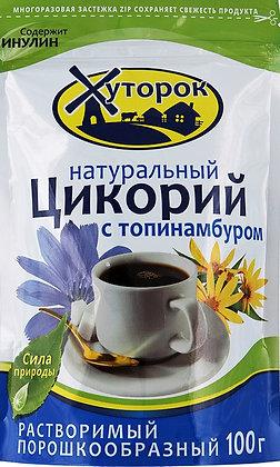 Цикорий  с топинамбуром 100г. м/у Бабушкин хуторок