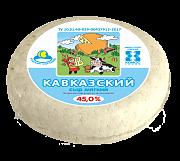 Кавказский (Адыгейский)  мягкий сыр 45% в/с  1 кг Кез